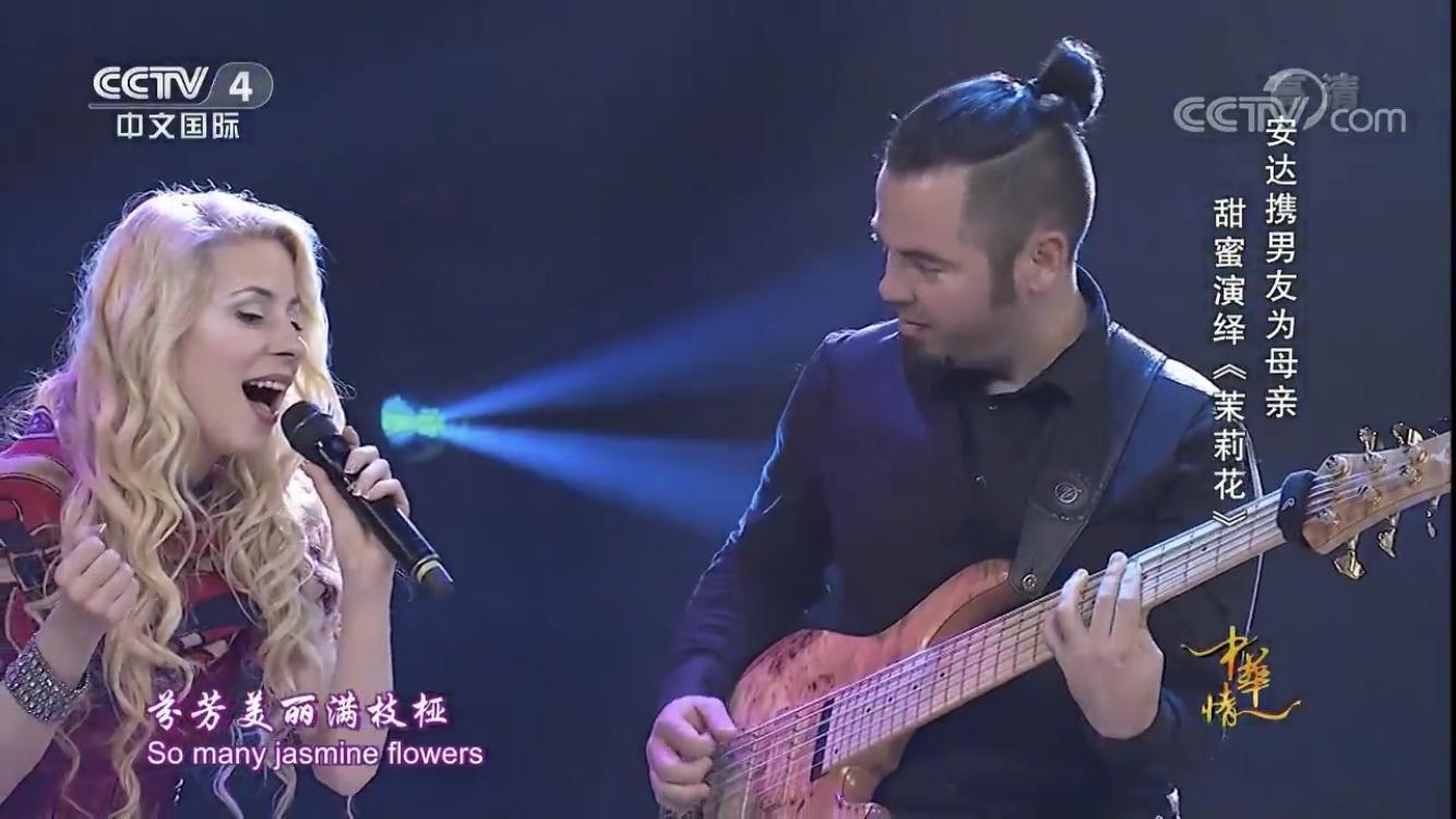 Daniela Bessia Andy Santana Bass 4